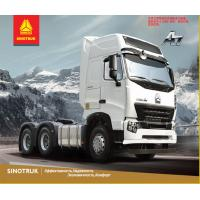 Quality SINOTRUK HOWO A7 420 hp 6 x 4 prime mover heavy duty tractor trailers wholesale