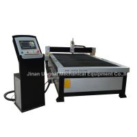 Cheap 85A Hypertherm Plasma Cutting Machine for Steel Stainless Steel for sale