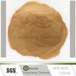 China Sodium naphthalene formaldehyde/PNS concrete admixture on sale
