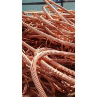 China competitive price for copper wire scrap 99.9 from china origin on sale