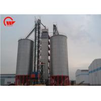 China 800T / D Grain Dryer Machine Weather Proof For Rice / Wheat 5HST - 45 Model on sale