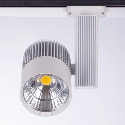 led track light bulb images led track light bulb photos. Black Bedroom Furniture Sets. Home Design Ideas