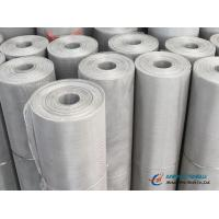 Pure Nickel Plain Weave Wire Mesh, 80mesh to 200mesh With 0.04-0.15mm Wire