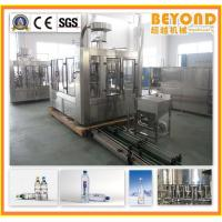 China Automatic Mineral Water Production Line/ Water Filling Machines on sale