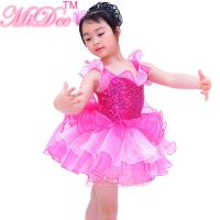 Quality Children Ballet Dancewear Ruffle Tiered Bubble Skirt Back Waist wholesale