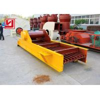 China Electromagnetic Vibrating Feeding Machine Simple Structure Convenient Maintenance on sale