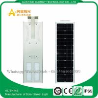 Buy cheap 5 Years Warranty 60W All-in-One Solar LED Street Light Price List product