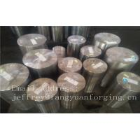 Quality ASTM A276-96 Marine Heavy Steel Forgings Rings Forged Sleeve Stainless Steel Bars wholesale