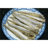 Buy cheap Dried Blue Whiting Fish Fillet With Skin from wholesalers