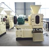 China THHB-430 Coal briquette machine/briquetting machine/briquette press machine on sale