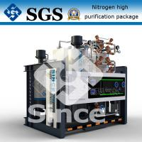 Quality Brazing Furnace Nitrogen Gas Purification System Making Water Condenser / Evaporator wholesale