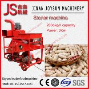 Quality 1500 - 2000kg / h Peanut Cleaning Machine / Peanut Destone Machine wholesale