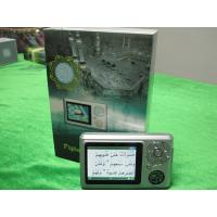 China 3.5 inch 2G - 4G memory flash Muslim Islamic holy Digital Quran Mp4 player with camera on sale