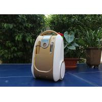 Quality Mobile Electronic Home Oxygen Concentrator Lightweight Multi - Flow Longer Life Span wholesale