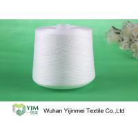 Quality Good Color Fastness 100% Polyester Spun Yarn Sewing Thread On Plastic Tube / Paper Core wholesale