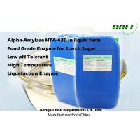 Quality Alpha Starch Enzyme 120,000 U/ml, Food Grade Liquefaction Enzyme wholesale