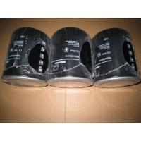 Quality MTU S2000 series oil filter 0031845201 wholesale