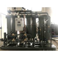Quality High Purity Membrane Nitrogen Generator With Screw Air Compressor wholesale