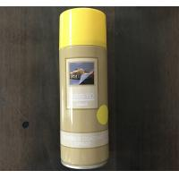 Buy cheap Peelable Rubber Coating Spray Paint Water Based Paint  Yellow Color Aerosol from wholesalers