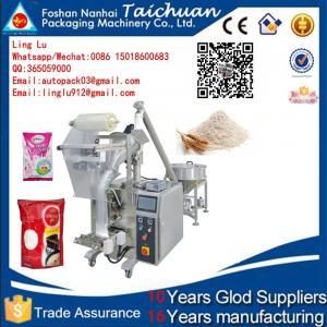China Coffee Powder Milk powder Tea Powder Incense Sticks Packing Machine food and beverage packing machine on sale