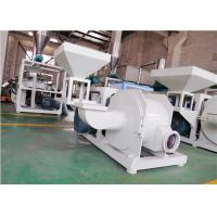 Quality 45kw Dust Free Plastic Grinding Mill High Speed Rotating 100 Mesh Wind Conveying wholesale