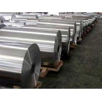 Quality Aluminum sheets coils wholesale