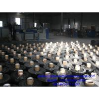 Quality Joint Tape, Synthetic Primer, Mastic Putty Filler wholesale
