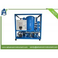 Quality 4000L/H Double Stage High Vacuum Oil Purifier for Transformer Oil Purification wholesale