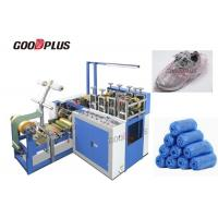 Quality Full automatic Disposable Plastic waterproof shoe cover with making machine wholesale
