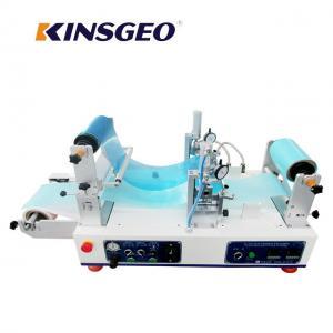 Quality 1 Phase, AC 220V Hot Melt Adhesive Lab UV Coating Machine with 1 Year Warranty For Wood Floor wholesale