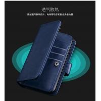 Quality Detachable 2 In 1 Wallet Case For Iphone 6 / 6S Nine Credit Card Slot wholesale