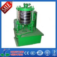 Quality high quality hot double seat slapping vibration screen in China wholesale