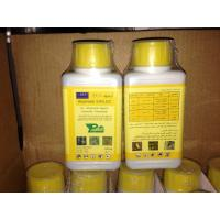 Cheap CAS 71751-41-2 Organic Pesticide Abamectin 3.6% EC Agricultural Insecticides for sale