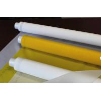 China Small Printing Force Silk Screen Mesh Fabric , Polyester Bolting Cloth 100T-40 on sale