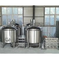 China 2000L Commercial beer brewery equipment for sale, beer brewing equipment on sale
