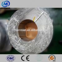 Buy cheap Aluminum Magnesium Alloy Strip Tape from wholesalers