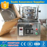 Quality China cement test vibrating sieve shaker for sale wholesale