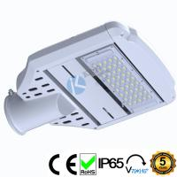 China 100Lm/W Efficiency 60W LED Street Light Outdoor Road LED Lamp Street Light on sale