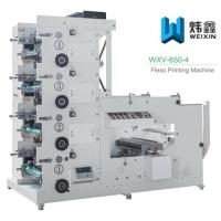 China Central Impression Digital Flexo Printing Machine For Plastic Film Paper on sale