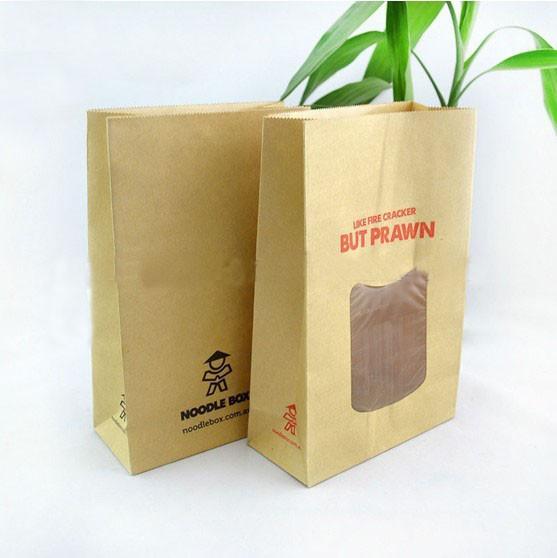 Custom Printed Shopping Bags