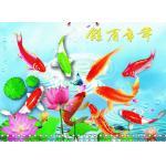 China customized 3d lenticular desk pad calendar pp 3D Printing Lenticular Ocean Animal Calendars for company for sale