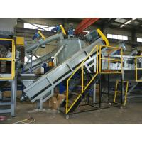 China Soft PP PE Plastic Crushing Washing Recycling Machine Line With Friction Washer on sale