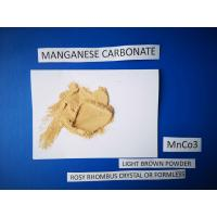 China Phosphorous Grade Chemical Raw Materials Manganese Carbonate Cas 598 62 9 on sale