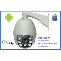 Quality Intelligent IR synchronization zoom PTZ Network Camera 720P / 1080P light angle move wholesale