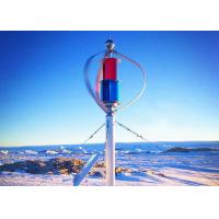 Quality Industrial  Maglev Vertical Axis Wind Turbine 500W 12V More Than 20 Years Design Life wholesale