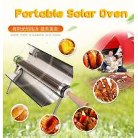Quality portable solar barbecue oven wholesale