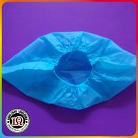 China Disposable plastic shoe covers for medical rain on sale