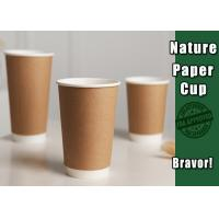Quality Takeaway 12 Oz Kraft Paper Cups With Lids Food Grade Eco - Friendly wholesale