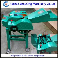Quality Wheat Straw & Hay Cutter wholesale