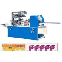 China Pocket Tissue Machine/Face Tissue Machine on sale
